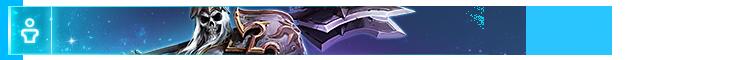 《风暴英雄》版本说明 - 2016.5.19