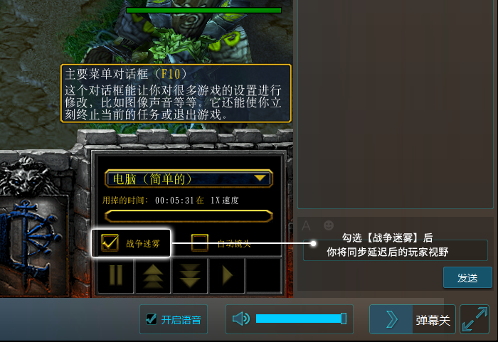 《魔兽争霸3》1.27a补丁更新 优化游戏兼容性