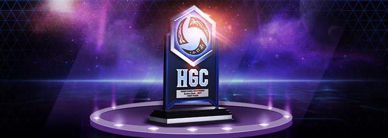 风暴英雄HGC东区决赛进行中 首日战队前瞻