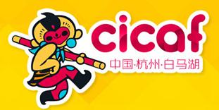 暴雪游戏相约第十四届中国国际动漫节